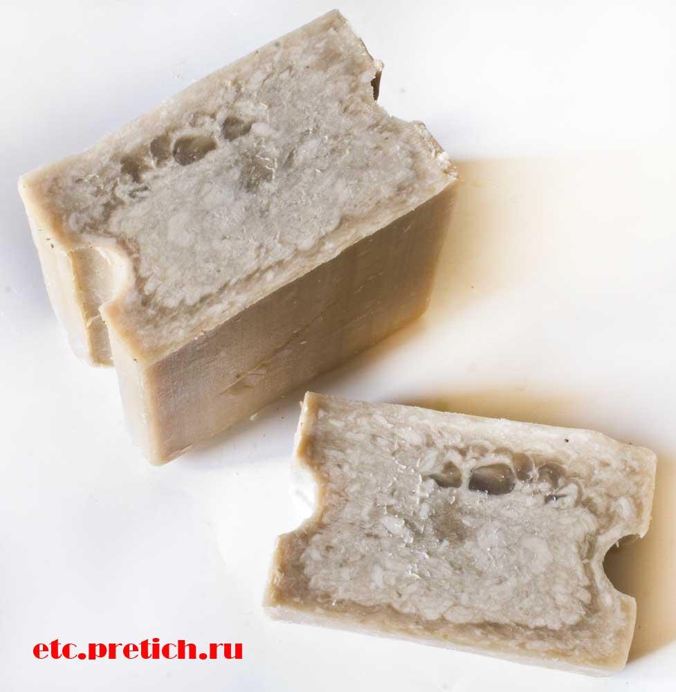 ЭФФЕКТ хозяйственное мыло с глицерином все плюсы и минусы