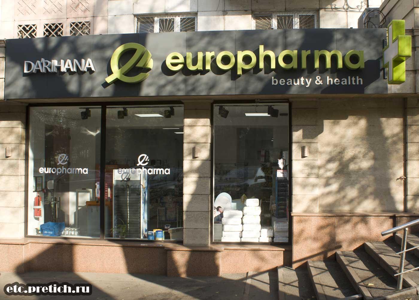Аптека Europharma по Навои - отзыв и впечатление, в Алматы