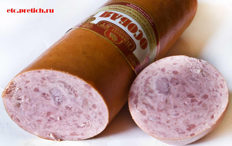 Дамдi ет колбаса Особая, варено-копченая, режем и пробуем, отзыв