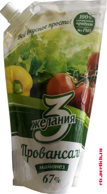 отзыв на Провансаль - майонез 3 Желания, 67% из Казахстана, Алматы