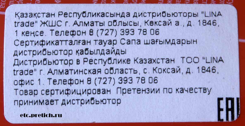 Что такое колбаса Нежная, Сельская - это дрянь, от Царицыно!