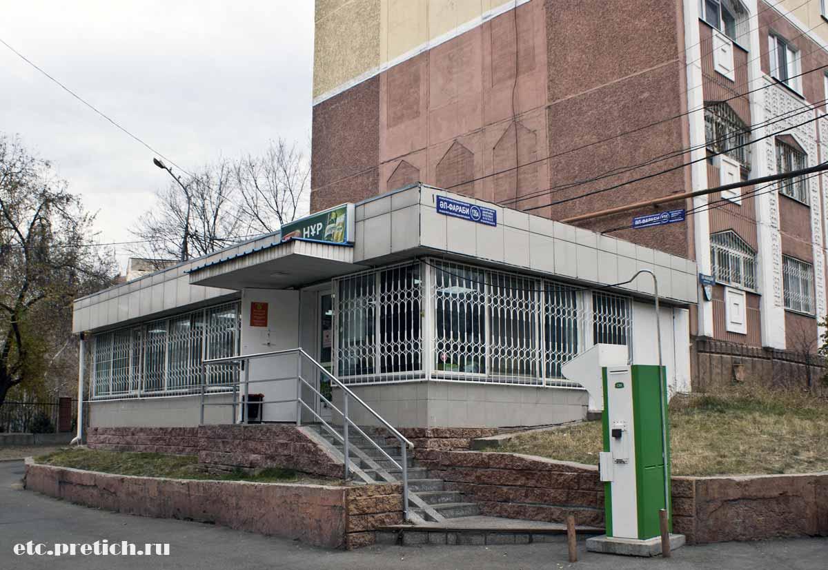 Продуктовый магазин НУР в Алматы, Аль-Фараби и Навои, отзыв и впечатление