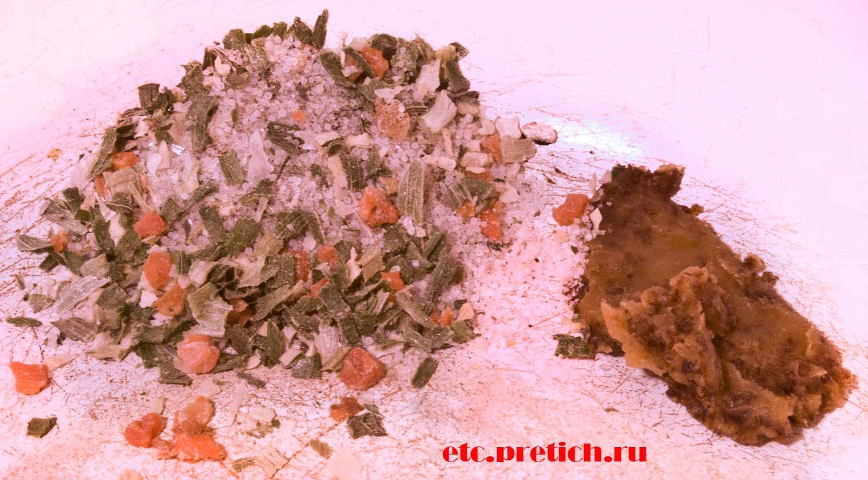 суповая приправа и соус мясной в Биг Ланч говядина, грибы и зеленью