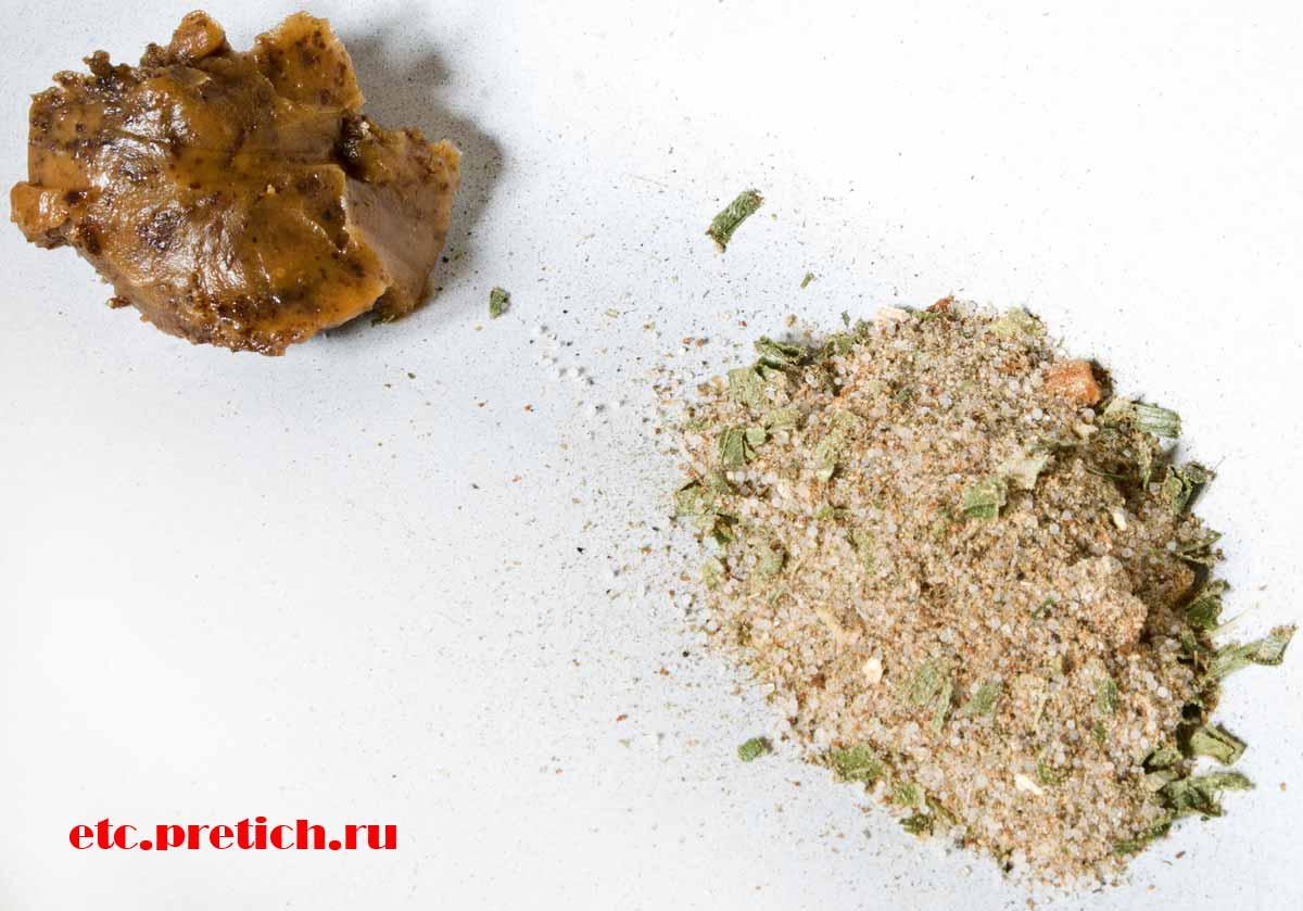 Биг Ланч лапша говядина суповая приправа и соус с говядиной