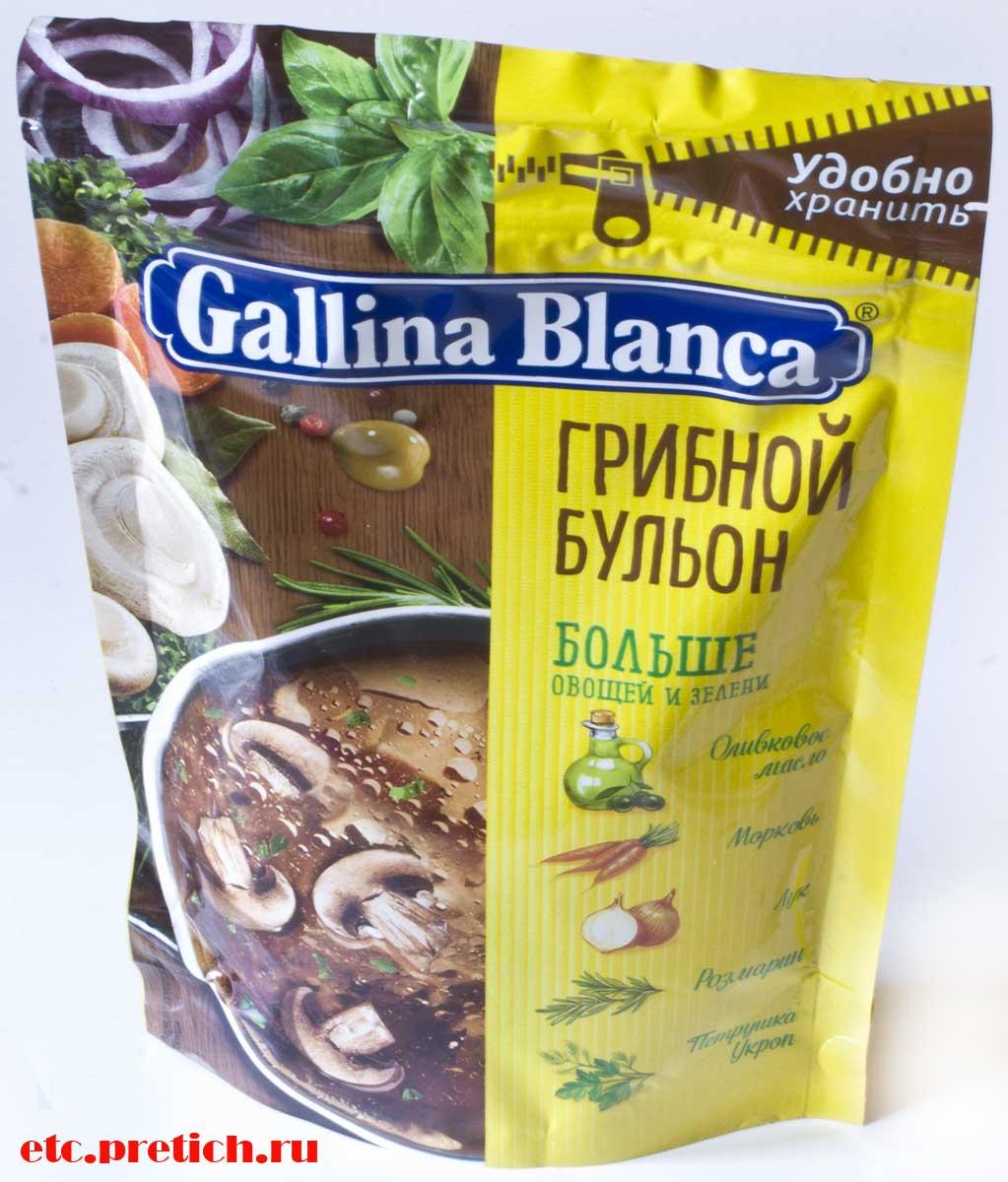 отзыв на Грибной бульон Gallina Blanca порошок вкусно и хорошо