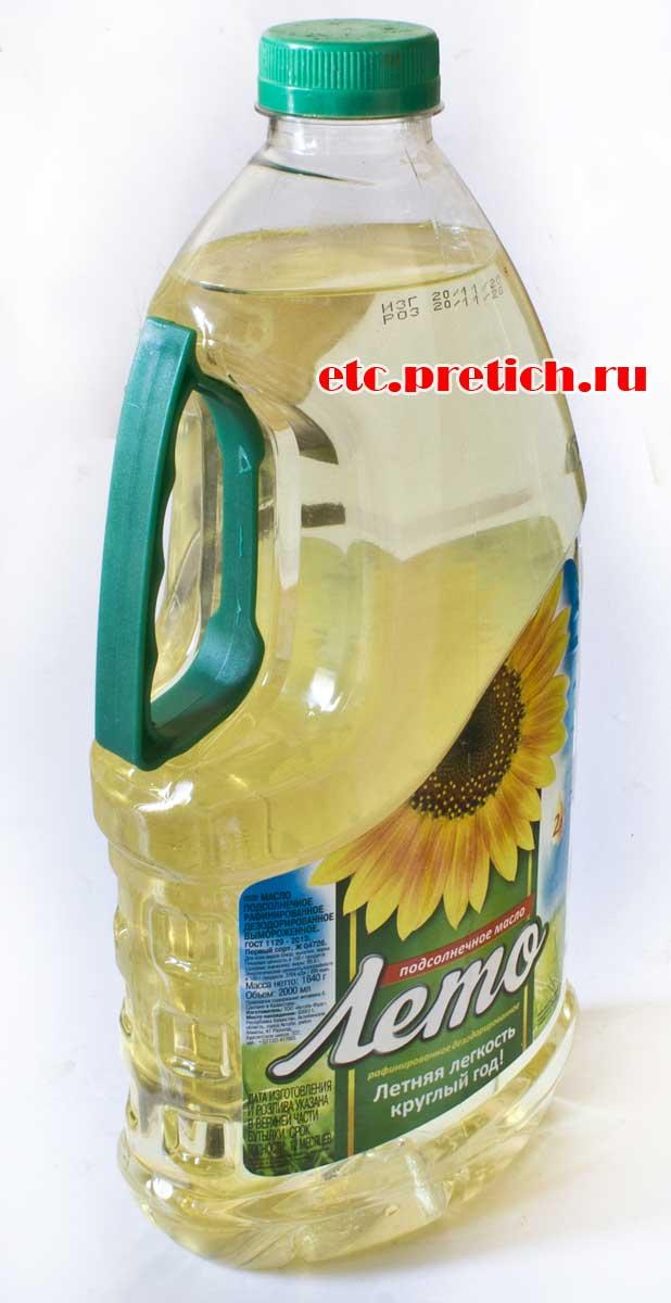 Отзыв о Лето - подсолнечное масло из Казахстана, отлично!