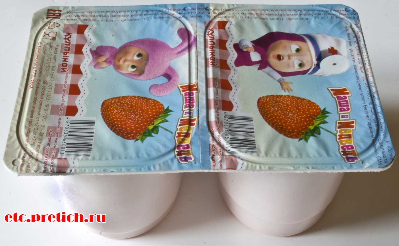 Отзыв на Маша и Медведь йогурт МЗ Солнечный из Казахстана