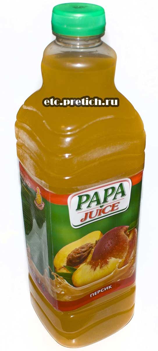 Отзыв на PAPA Juice персик - напиток якобы сок, но это химия!