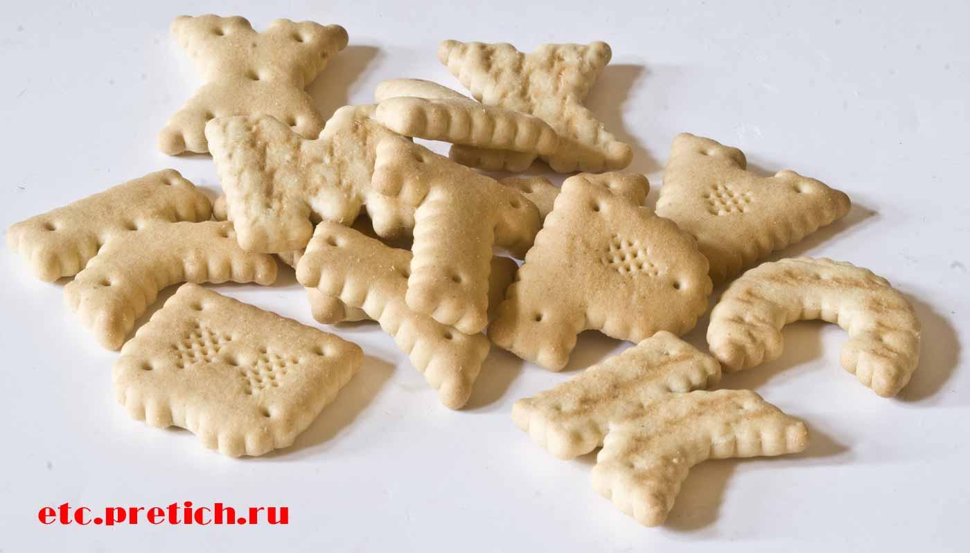 Все об печеньи Подарок первокласснику из Алматы, хорошо!