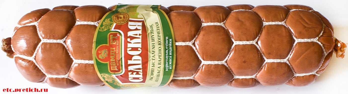 отзыв на Сельская колбаса варено-копченая Демдi Ет не самая лучшая