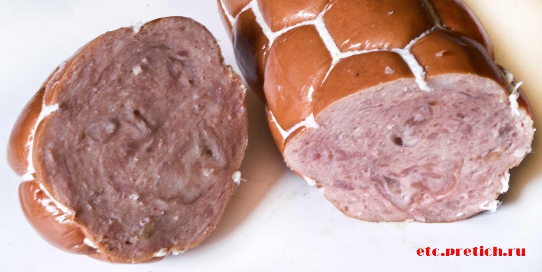 Сельская колбаса варено-копченая Демдi Ет какая она на вкус? Оценка