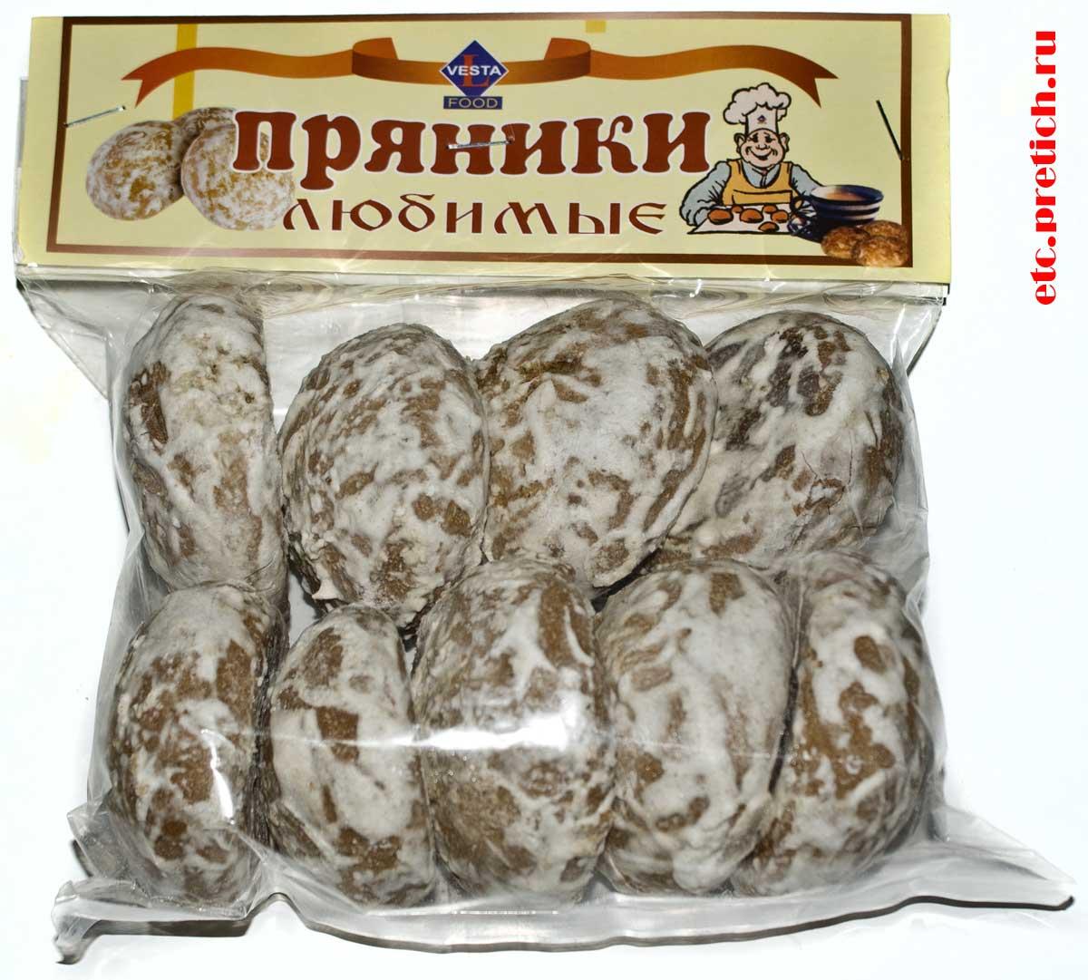 Отзыв на Пряники любимые VESTA-L FOOD сделано в Казахстане