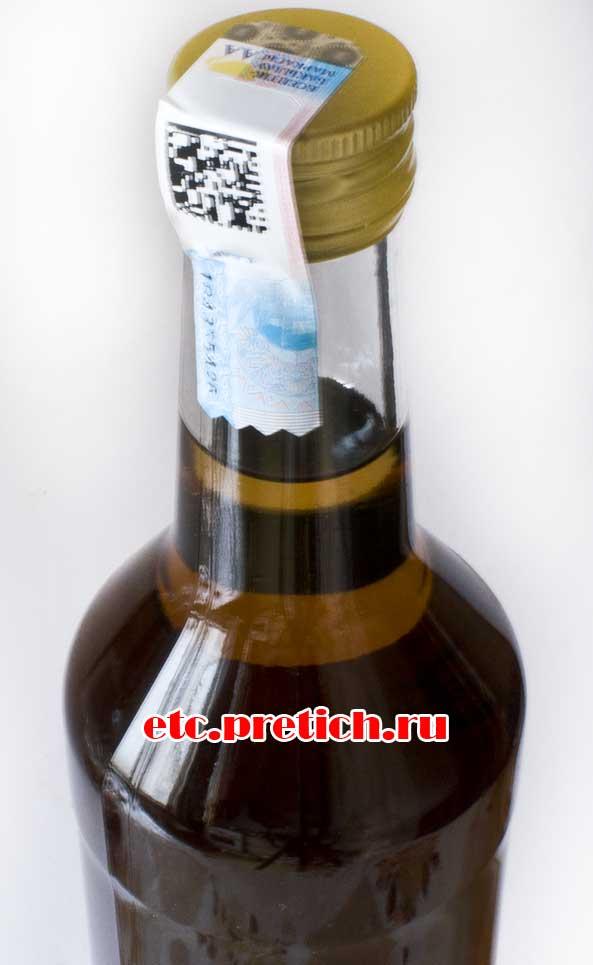 Талас - вино Вымпел Group как отличить подделку от оригинала?