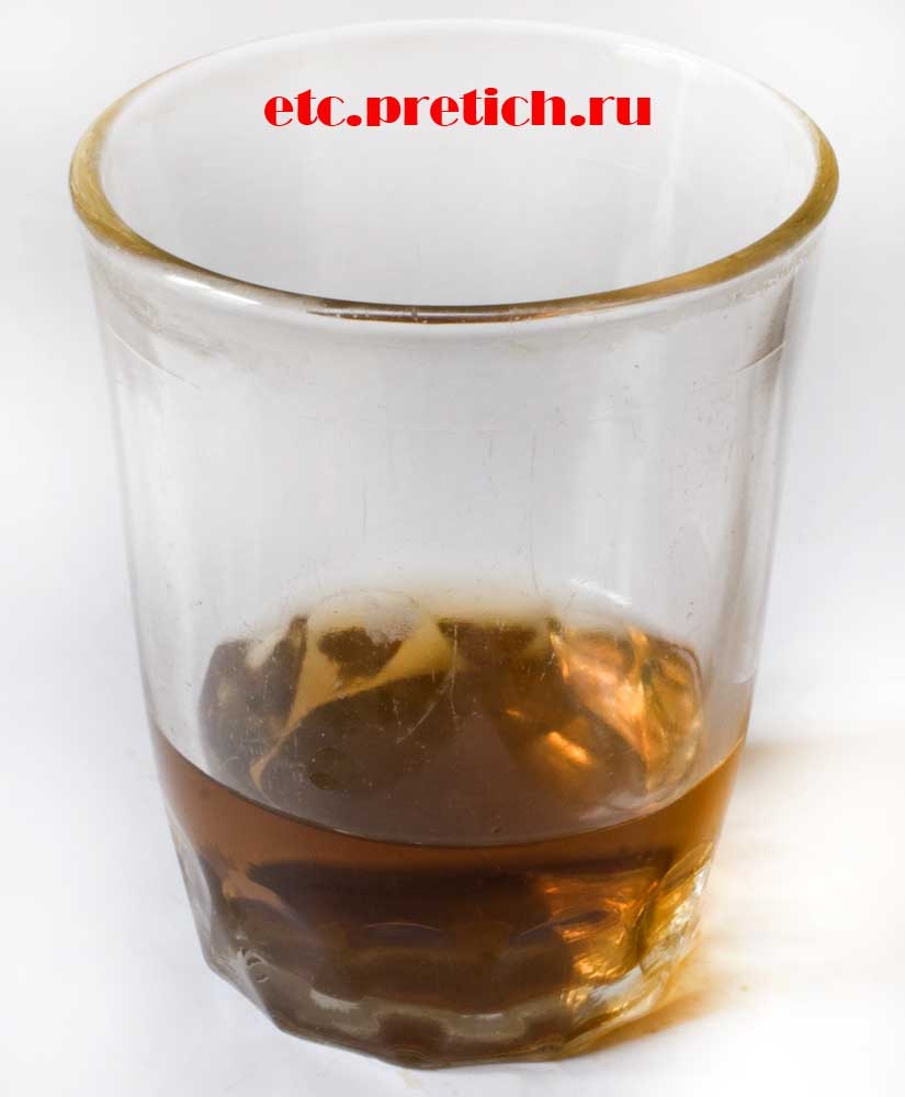 вино белое крепленое Талас Казахстан Вымпел Group современная дрянь!
