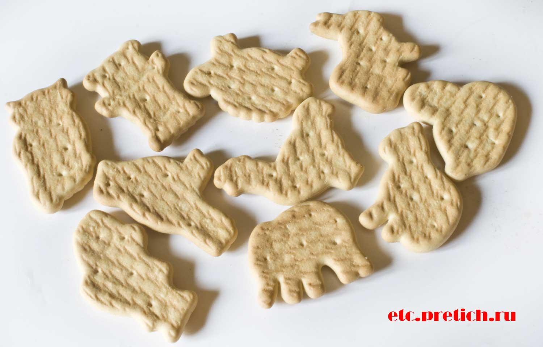 Веселый зоопарк - печенье Рахат из Казахстана, отзыв, какое оно?