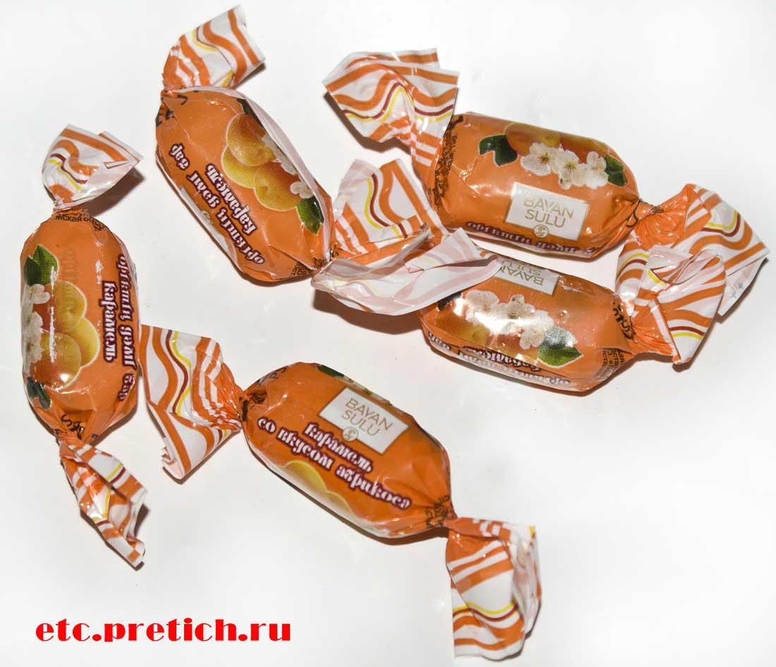 Баян Сулу - Карамель со вкусом абрикоса какова она на вкус, хорошо?