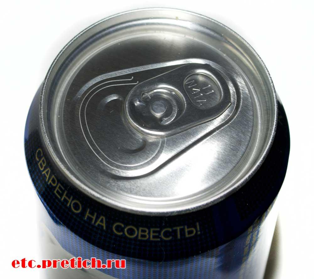Белый медведь Крепкое - пиво 7,2% нежный вкус, отзыв и впечатление
