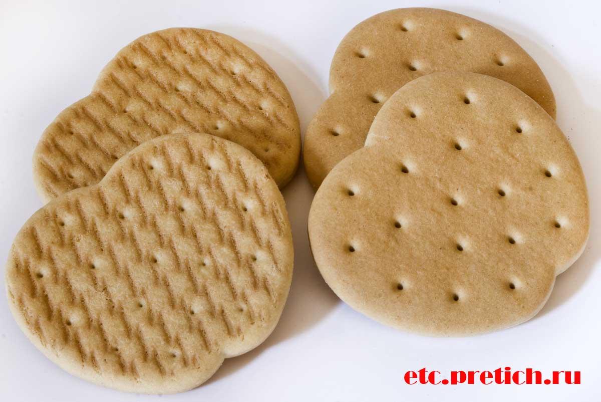 Отзыв на печенье Яблоко фабрики Рахат, Алма-Ата, сравнение