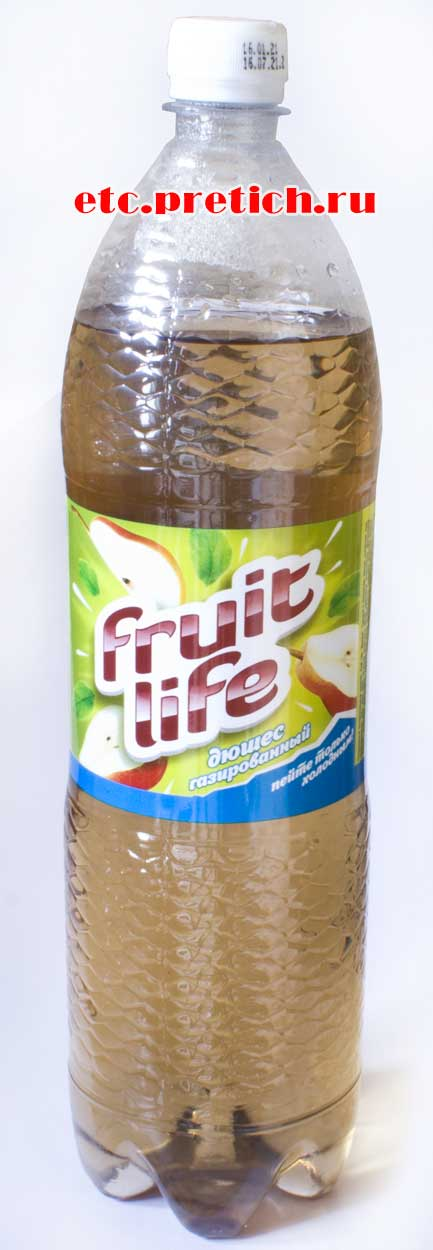 Отзыв на Fruit Life дюшес из Казахстана - плохо и вредно для здоровья