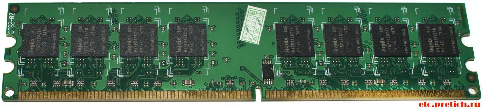 Kingston KVR667D2N5/1G оперативная память DDR2 куда применить?