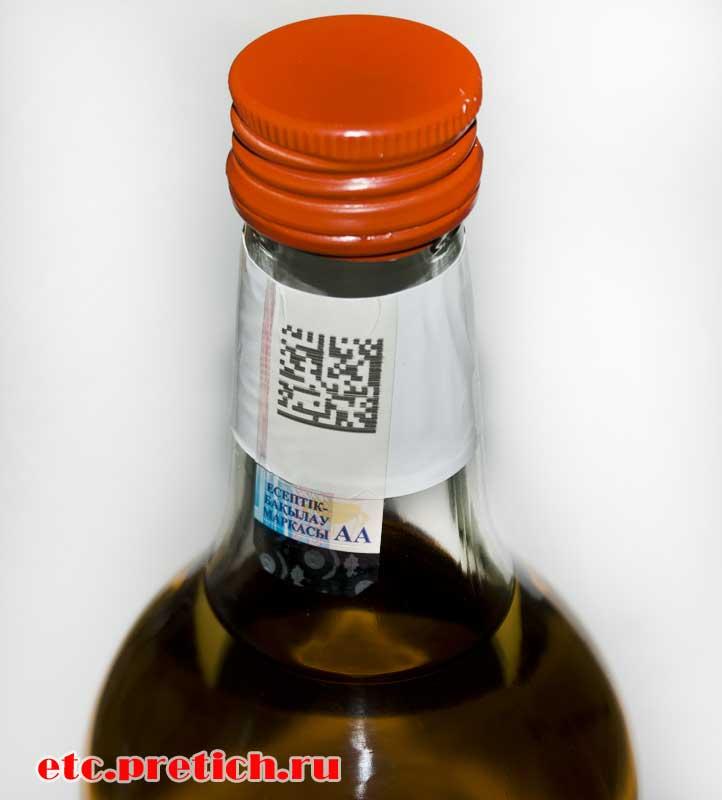Лоза южная - пробка у вина обычная винтовая крышка, шмурдяк!