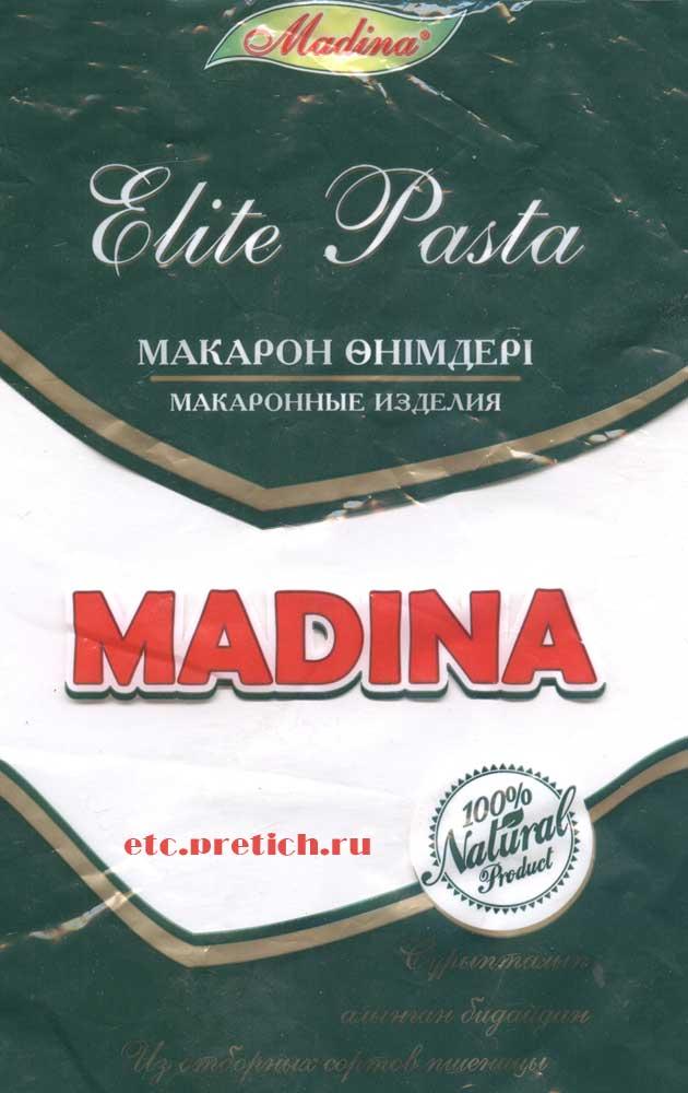 впечатление на вермишель MADINA №13 тонкая паутинка - хорошая!