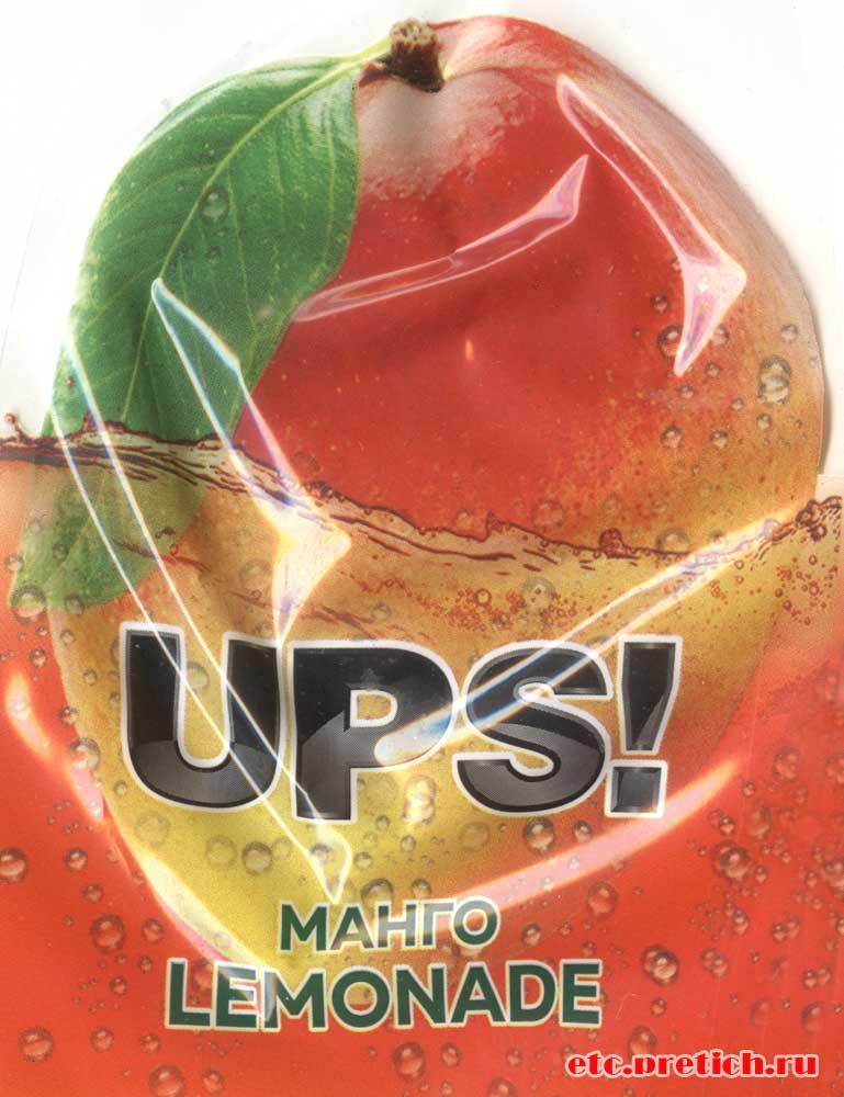 Дешевая газировка UPS! Манго Lemonade но химии много