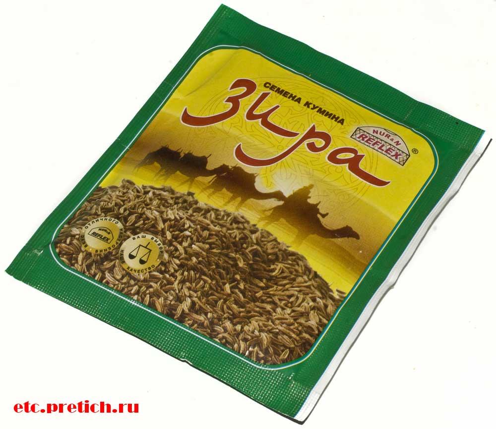 Отзыв на Зира - семена кумина REFLEX из Казахстана