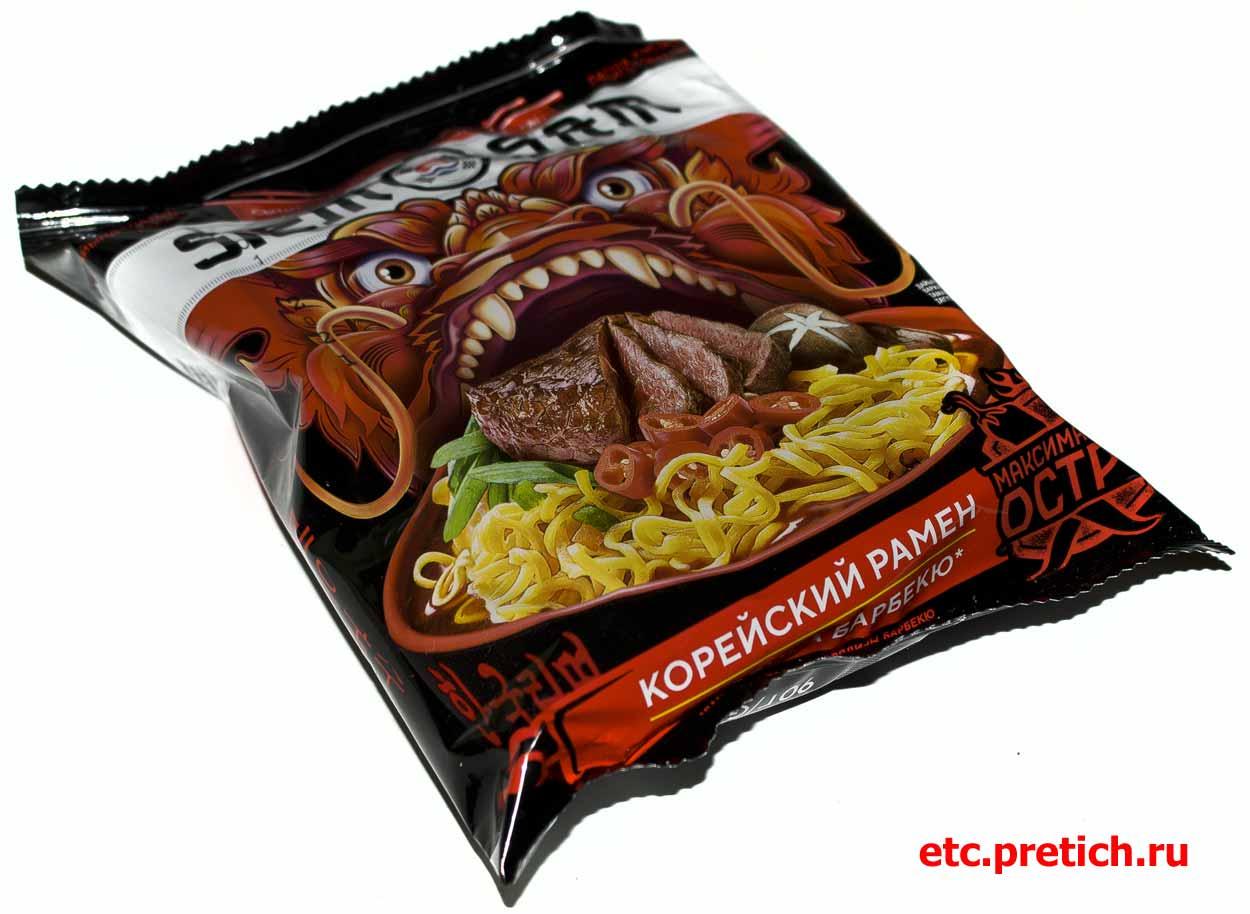Siem Sam корейский рамен говядина барбекю отзыв на лапшу БП