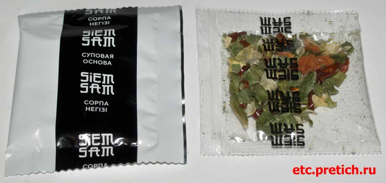 Siem Sam корейский рамен говядина барбекю два маленьких пакетика внутри