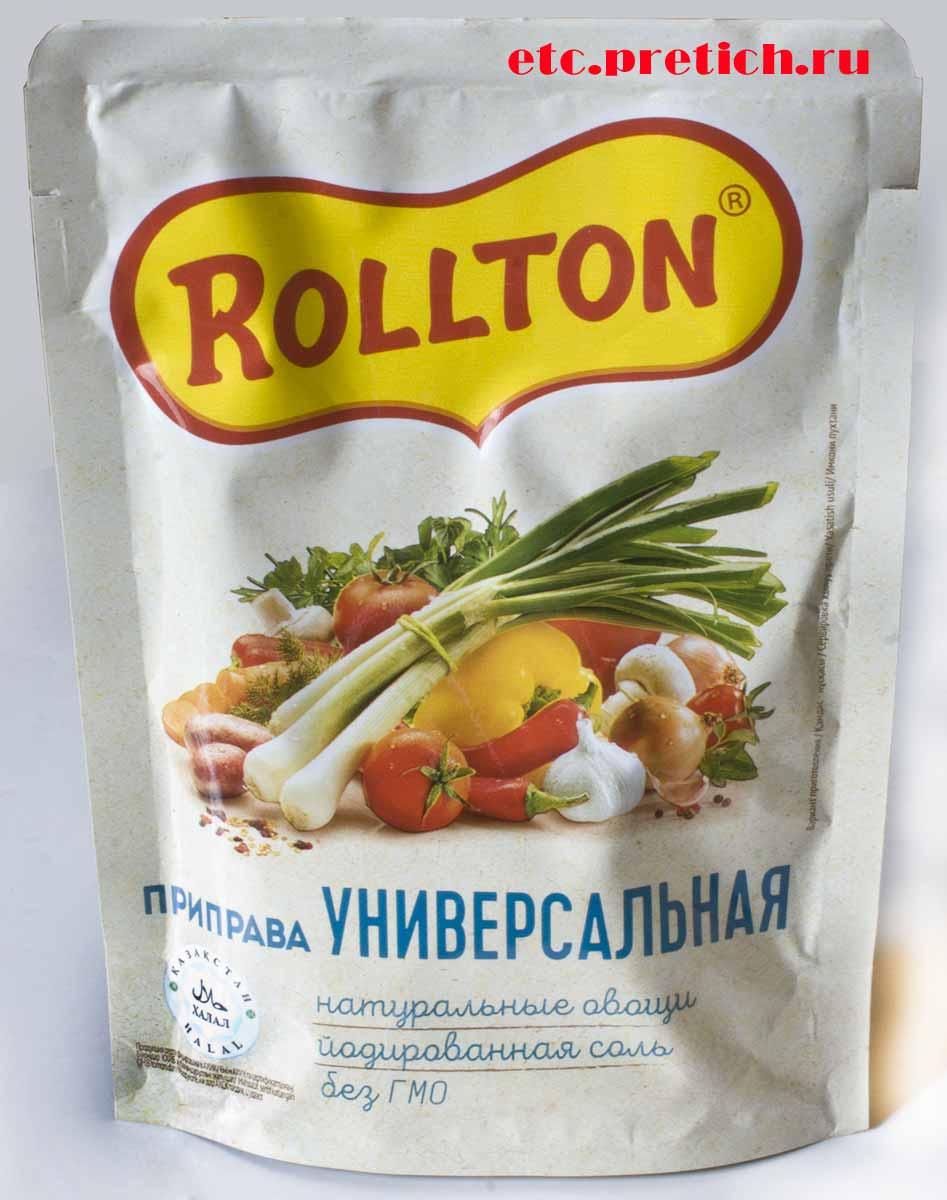 отзыв на Rollton Приправа универсальная - что это и где использовать?