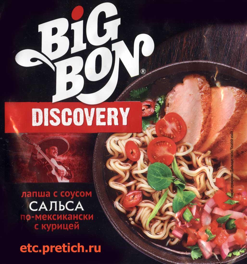 Отзыв на Big Bon Disсovery лапша быстрого приготовления сальса по-мексикански