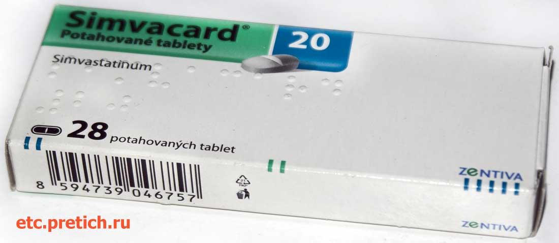 Simvacard 20 - таблетки из Чехии, полное описание