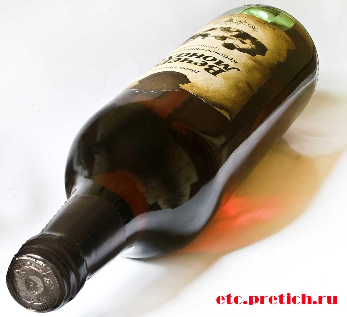 Вечеря монахов крепленое вино, Казахстан - цена 300 тенге