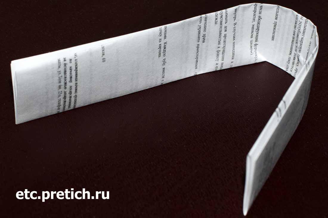 Инструкция Мазь Вишневского или линимент бальзамический