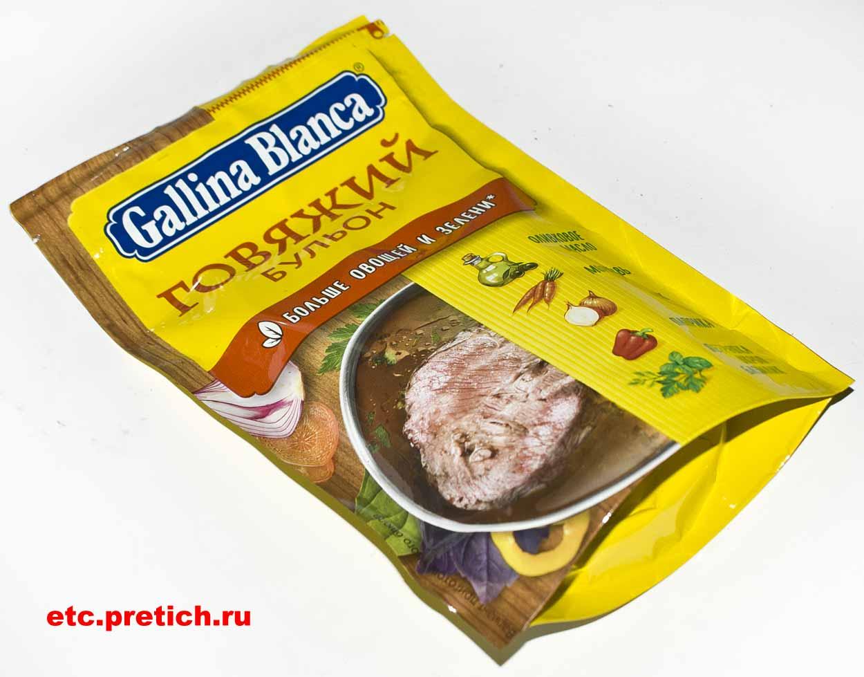Gallina Blanca рассыпчатый Говяжий бульон отзыв и впечатление