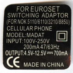 MADAT - зарядка для Nokia 5110 / 6110 / 3210 / 8850