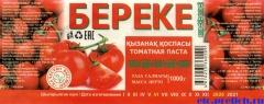 Береке томатная паста. Масса НЕТТО 1000 г. Сделано в Казахстане, ИП Сыздыкова Г.