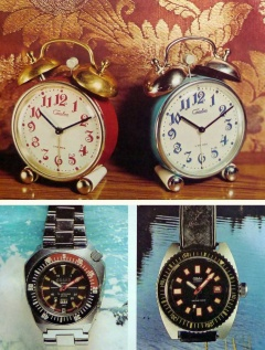 Часы Второго Московского часового завода Слава, СССР - середина 70-х годов