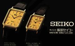 Часы HATTORI SEIKO модели AZN994 и ESR894