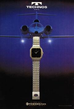 TECHNOS - кварцевые часы, реклама 1983 года из японского журнала