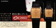 Часы Exceed CITIZEN модели EXP-249 и ELN-672