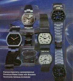 Советские часы с браслетами Победа - 1987 год