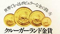 Боны - золотые монеты, 1983 год