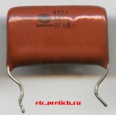 Конденсатор пленочный DAEWOO 822J 3C RFAM или AF AM