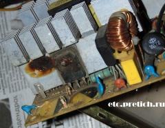Сгоревший компьютерный блок питания ATLANT 450W