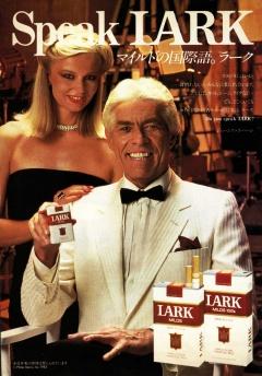 LARK Milds - сигареты из США, реклама 1983 года из японского журнала