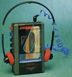 Вега М-410 Стерео, мини-магнитофон, диктофон, СССР