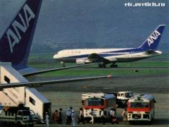 1982 год - самолеты японской авиакомпании All Nippon Airways