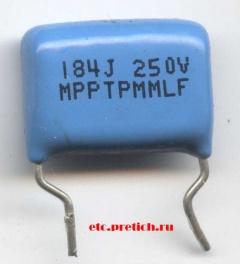 Конденсатор пленочный 184J 250V MPPTPMMLF